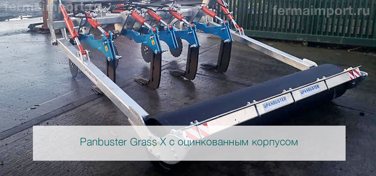 Щелеватель ERTH Engineering Panbuster