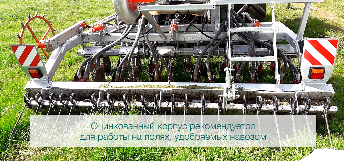 Дисковая сеялка для пастбищ Agriseeder | ERTH Engineering